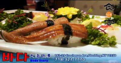 【广告】大海故事主題餐廳
