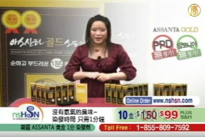 【廣告】韓國 ASSANTA 黃金染髮劑