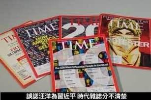 新唐人粵語新聞4月19日