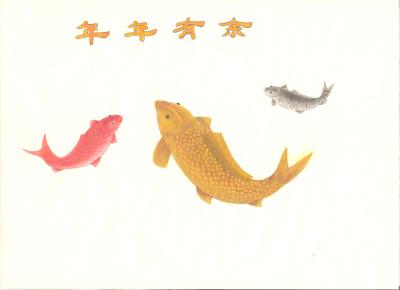 美食天堂:年年有鱼