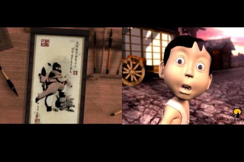 CINEMA 32e (4)  :  神畫 豆油瓶