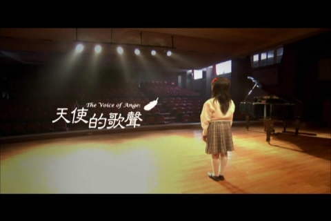Cinema 32e (6) : 天使的歌聲