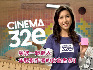 CINEMA 32e