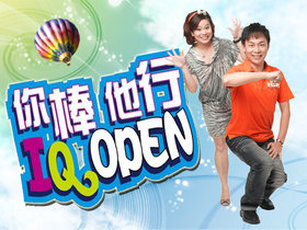 IQ-Open
