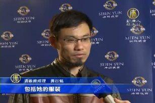 台南工商界菁英:神韻善的力量改變社會