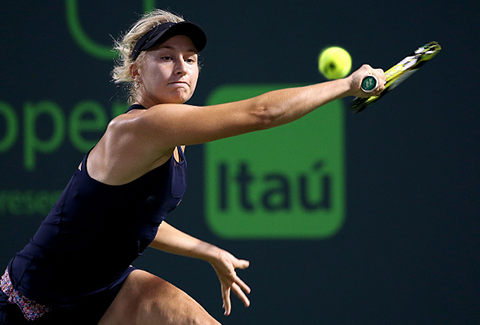 Dania Gavrilova (Photo by Mike Ehrmann/Getty Images)