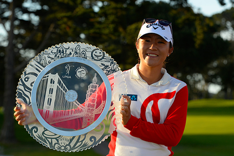 lydia ko(Photo by Robert Laberge/Getty Images)