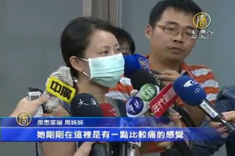 港籍傷患送台中童綜合 病情穩定再返港