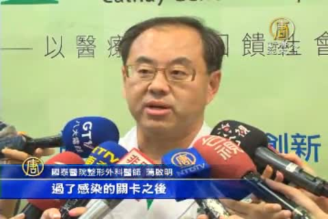 塵爆277人在加護病房 醫師:困難重重