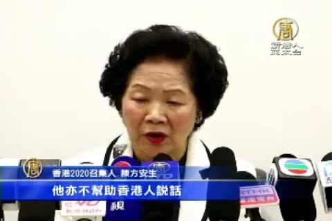 向中共嗆聲 七一遊行:建設民主香港