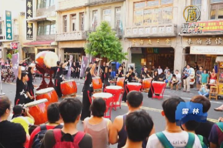 太日樂集在西螺老街表演 觀眾滿街回報