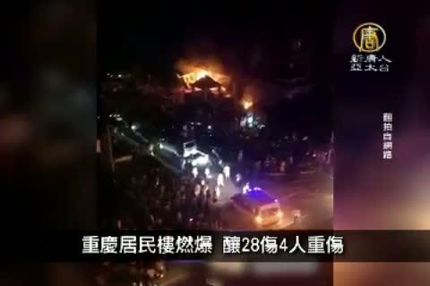 7月1日中國一分鐘
