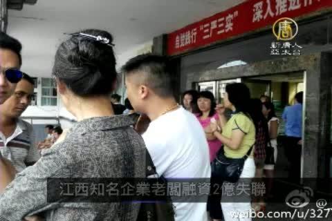 7月3日中國一分鐘