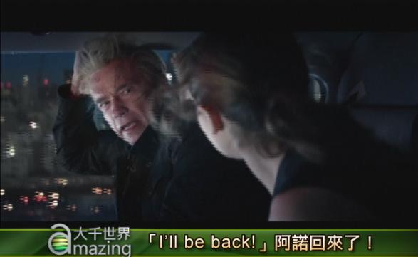 05.444-1 「I'll be back!」 阿諾回來了!.png