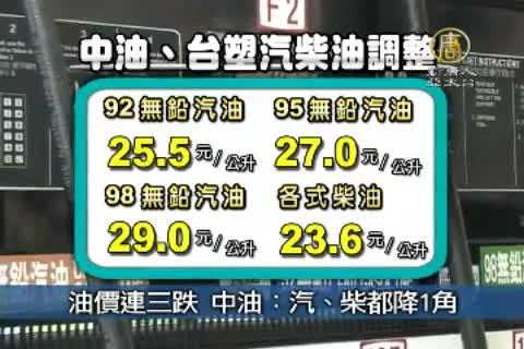 7月5日台灣速速看
