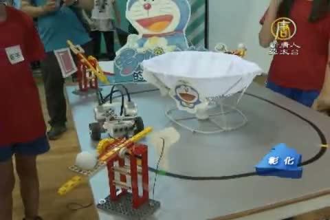 教育盃機器人大賽 尋找「探險王」