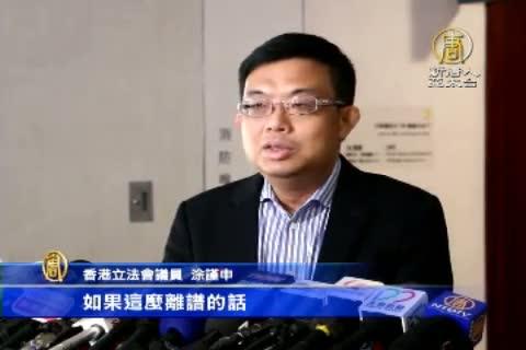 港議員質疑國安法 凸顯中共內部不同調
