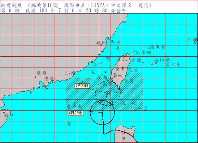 倘蓮花颱風行徑無特殊變化,氣象局預計於明(7)日2時30分發布陸上颱風警報。(中央氣象局)