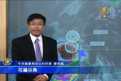 蓮花轉向中國大陸 昌鴻恐9日發布海警