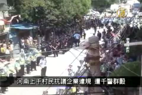 7月7日中國一分鐘