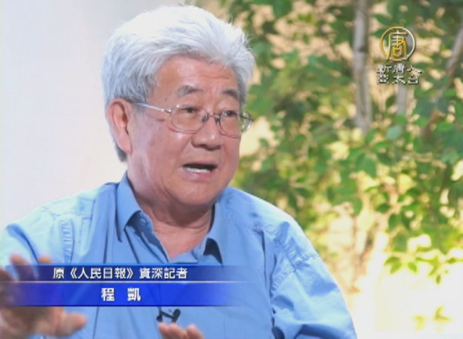 兩代媒體人談官媒造假 挺控告江澤民