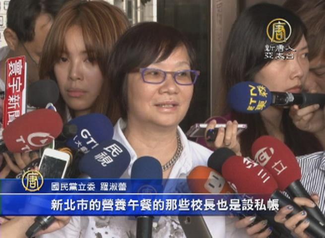 羅淑蕾今出庭揭MG149私帳 下午傳訊柯P