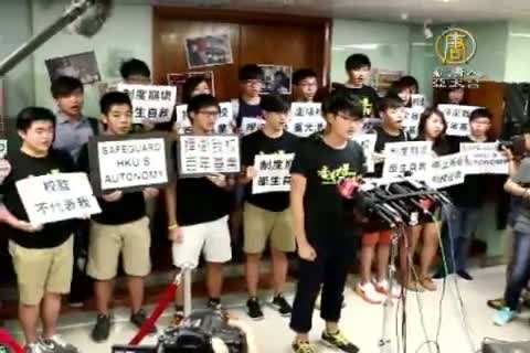港大風波發酵 校友學生抗議政治干預