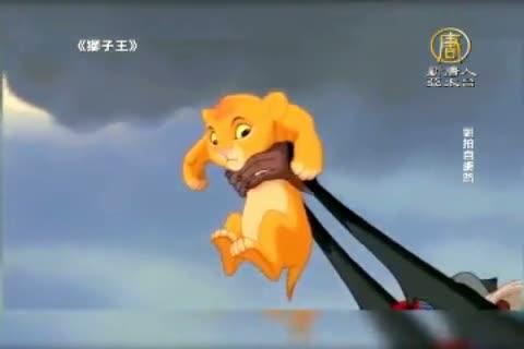 《獅子王》功臣 專訪迪士尼美術指導