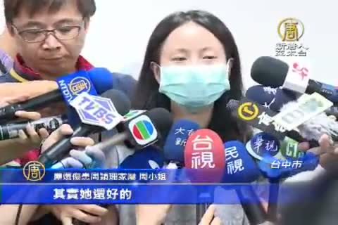 八仙塵爆2傷患出院 港生家屬謝謝台灣
