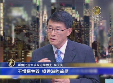 香港古典舞大賽受阻 熱點互動揭黑幕