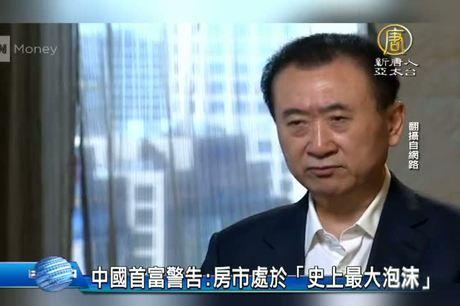中國首富警告:房市處於「史上最大泡沫」