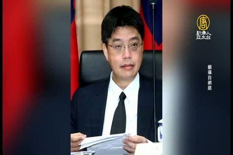 北京也搞紀念228 台灣陸委會這麼回應