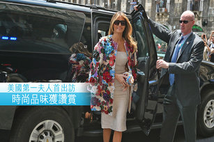 美國第一夫人首出訪 時尚品味獲讚賞