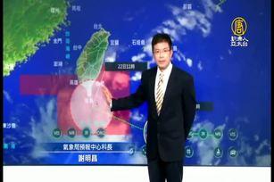 天鴿颱風進逼!下午發陸警東南部首當其衝
