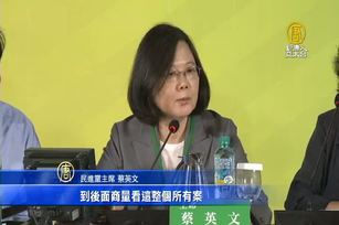 民進黨全代會開會人數不足 赦扁案未處理