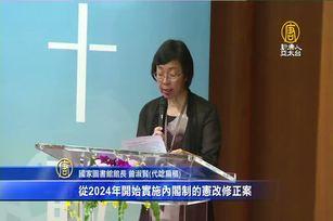陳水扁沒出席全代會 反促修憲2024內閣制