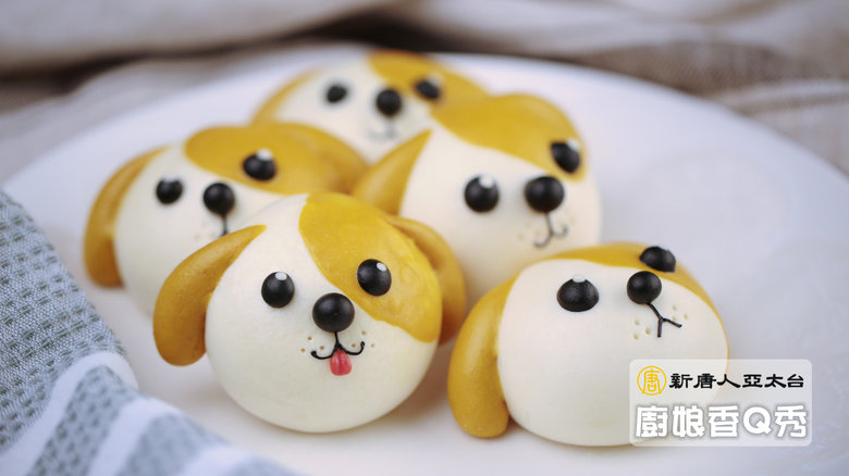 Puppy Mantou