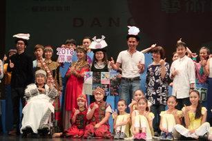 參加「2018屏東舞夏藝術節」」的在地優質舞蹈團隊