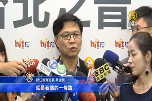 葉俊榮:管案有結構性因素 促同理心解決