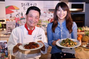 阿基師與觀傳局長陳思宇現場挑菜、烹煮幸福家常料理