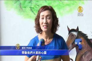 社區牆面彩繪家的故事 刺青師展現天份
