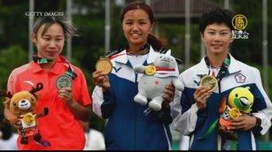 亞洲之最!中華男女滑輪溜冰亞運雙奪金