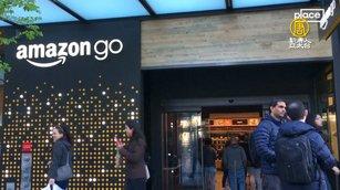 亞馬遜無人超市Amazon Go 將在紐約市開店