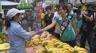 陳其邁妻出馬掃街 放閃談當年求婚過程