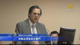 AIT主席專訪被下架 陳明通再批中共擾選舉
