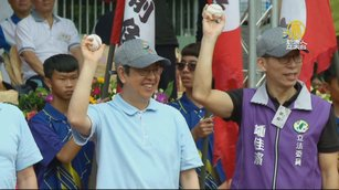 副總統開球啟動六堆運動會 康雷李建軒獻唱