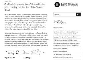 英國上下議院資深議員發表聯合聲明,嚴正關切中共軍機越過台海中線。(截圖/台英國會有台小組官網)