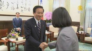 日本開啟令和年代 蔡總統:持續當最佳夥伴