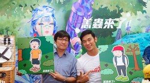 外景達人亮哲(右)與疾管署防疫醫師林詠青(左)透過「恙蟲來了」臉書主題直播,一同分享恙蟲病的防疫秘訣。(圖/疾病管制署提供)(健康傳媒)