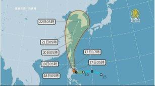 輕颱丹娜絲最快今午陸警 估從花蓮登陸